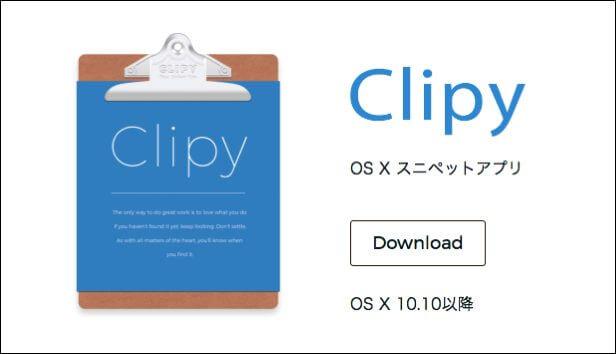 Clipy1