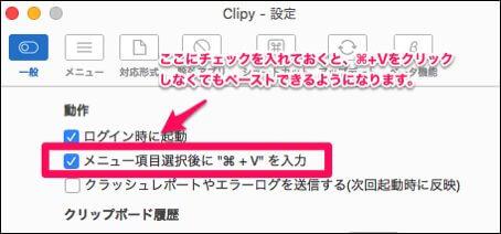 Clipy15