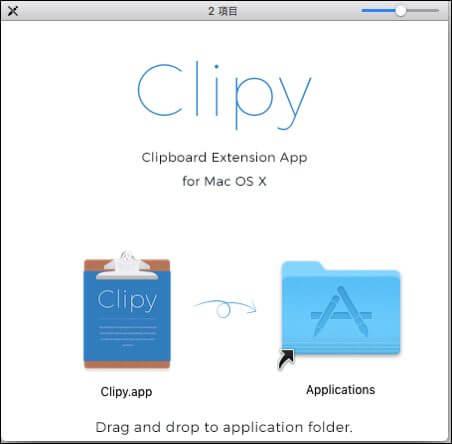 Clipy2