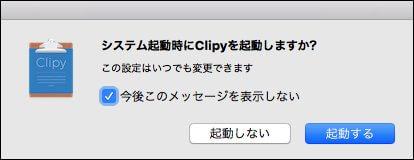 Clipy5