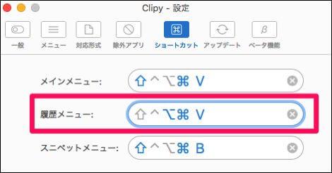 Clipy9