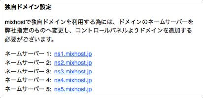 Mixhost9